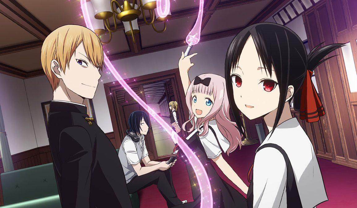 Love Is War Anime