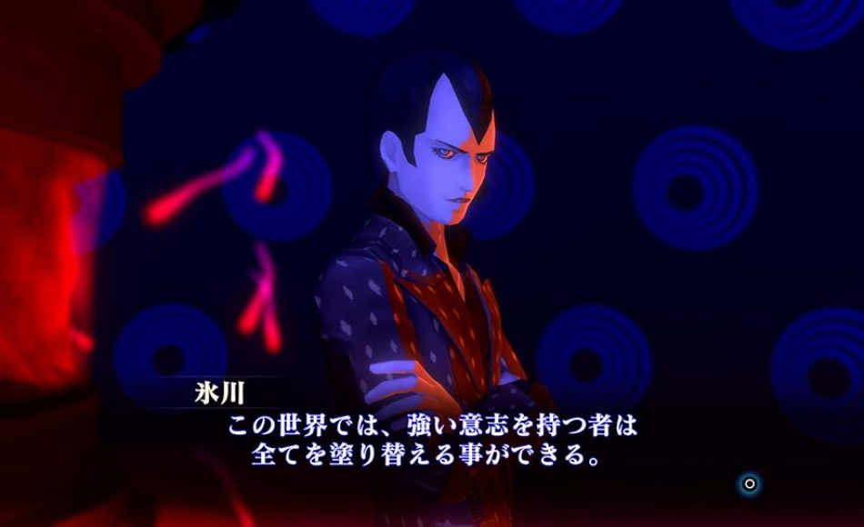 smt-iii-nocturne-hd-remaster-hikawa-3