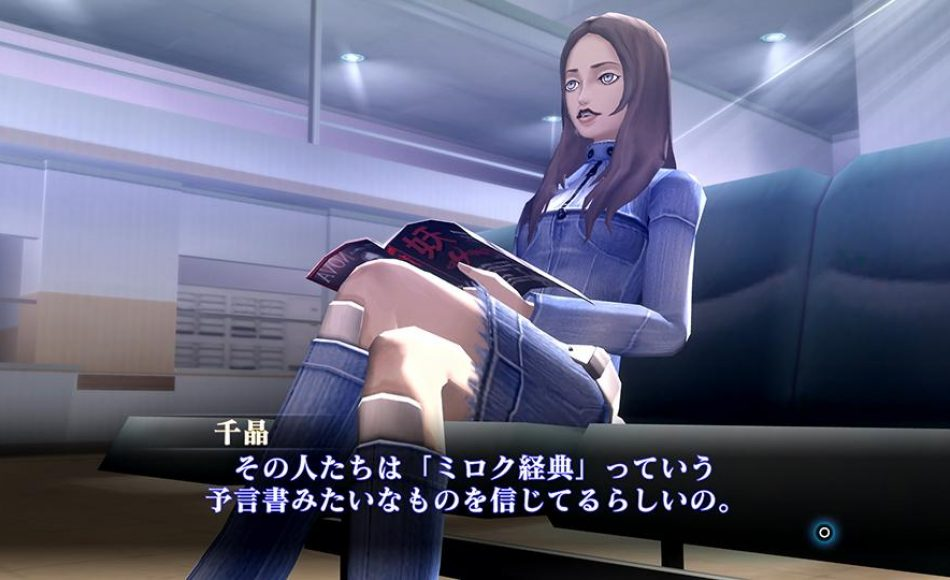 smt-iii-nocturne-remaster-chiaki-hayasaka-2